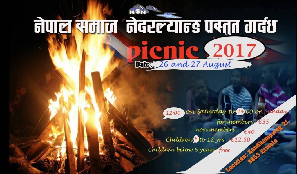 Flyer_Banbhoj 2017